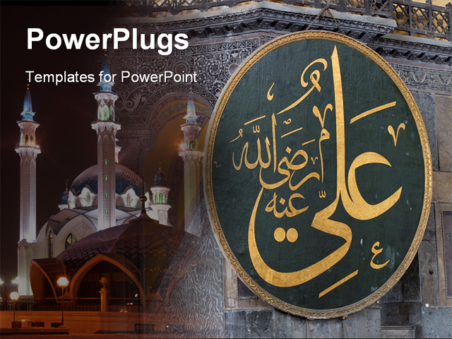 islamic powerpoint templates